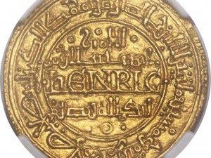 El supuesto morabetino de Enrique I